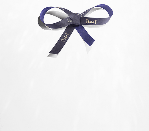 Piaget wedding gifts
