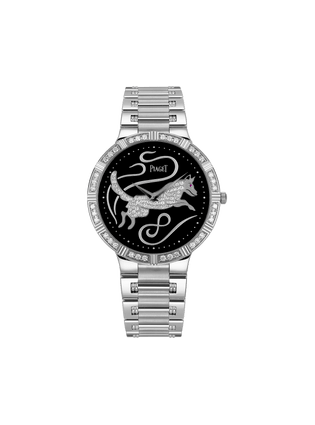 Dancer watch