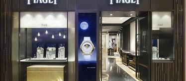 Piaget Boutique Nanjing - Deji Plaza