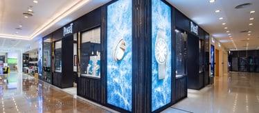 Boutique Piaget Wushang à Wuhan - montres et joaillerie de luxe