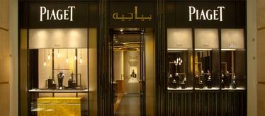 Boutique Piaget à Koweït City - bijoux et montres de luxe