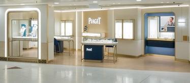 Piaget Boutique Hong Kong - International Airport