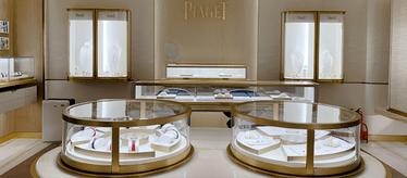 Boutique de relojes de lujo para hombre Piaget en Pekín