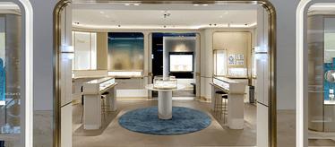 Boutique Piaget Pekín - relojes y joyería de lujo