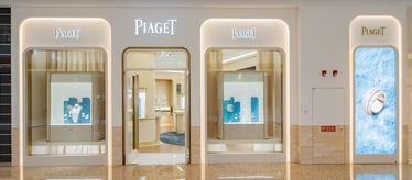 Piaget Boutique Xiamen - Wanxiang City Store