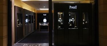 Boutique Piaget Seúl - Hyundai Main