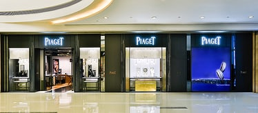Piaget Boutique Hangzhou - Mix City